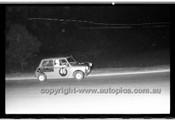 Oran Park 22nd November 1969 - Code 69-OP221169-048
