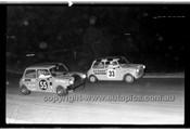 Oran Park 13th December 1969 - Code 69-OP131269-031