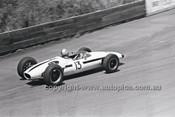 Catalina Park Katoomba - 8th November 1964 - Code 64-C81164- 26