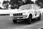 70097 - C. Miles / K. Hastings - Mazda 1300 - Sandown 1970