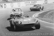 74408 - S. Webb - Bolwell Nagari V8 / R. Porter Datsun 2000 / P. Warren - Bolwell Nagari V8 - Oran Park 1974