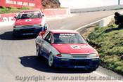 91738  - Gibbs / Onslow &  J. Richards / M. Skaife  -  Bathurst 1991 - 1st Outright - Nissan GTR
