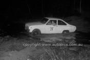 KLG Rally 1971 - Code - 71-TKLG-24771-006