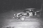 Southern Cross Rally 1975 - Code - 75-T SC61075-040