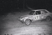 Southern Cross Rally 1975 - Code - 75-T SC61075-055