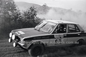 Southern Cross Rally 1975 - Code - 75-T SC61075-069