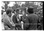 Southern Cross Rally 1976 - Code - 76-T91076-001