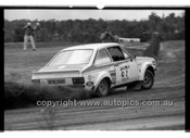 Southern Cross Rally 1976 - Code - 76-T91076-008