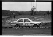 Southern Cross Rally 1976 - Code - 76-T91076-014