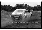Southern Cross Rally 1976 - Code - 76-T91076-020