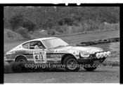 Southern Cross Rally 1976 - Code - 76-T91076-031