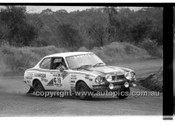Southern Cross Rally 1976 - Code - 76-T91076-043