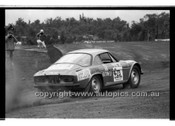 Southern Cross Rally 1976 - Code - 76-T91076-050