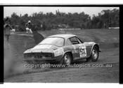 Southern Cross Rally 1976 - Code - 76-T91076-050
