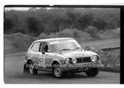Southern Cross Rally 1976 - Code - 76-T91076-057