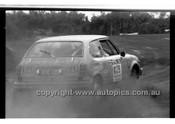 Southern Cross Rally 1976 - Code - 76-T91076-058