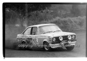 Southern Cross Rally 1976 - Code - 76-T91076-061