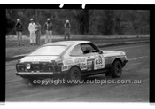 Southern Cross Rally 1976 - Code - 76-T91076-064