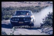 Castrol Rally 1976 - Code - 76-T-Castrol-016