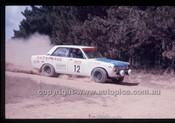 Castrol Rally 1976 - Code - 76-T-Castrol-017