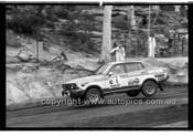 Southern Cross Rally 1977 - Code -77-T81077-015