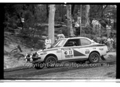 Southern Cross Rally 1977 - Code -77-T81077-043