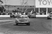 71419 - Doug Whiteford Datsun 2000 SR311 - Calder 1971
