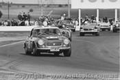 71420 - P. Beasley  Datsun 2000 SR311 - Calder 1971