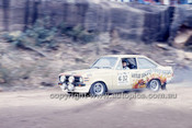 Southern Cross Rally 1978 - Code -78-T-SCross-006