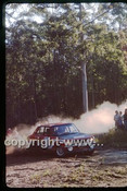 Southern Cross Rally 1978 - Code -78-T-SCross-044