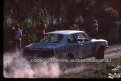 Southern Cross Rally 1978 - Code -78-T-SCross-062