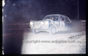 Southern Cross Rally 1971 - Code - 71-T-SCross-093