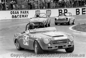 74411 - Col Matherson Datsun 2000 SR311 - Oran Park 1974