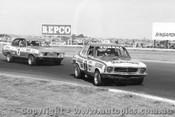 73054 - P. Brock and J. Harvey Holden LJ Torana XU1 - Calder 1973