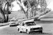 71741 - R. Kearns Fiat 124S - Bathurst 1971