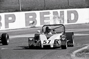 Gordon Hardy, Argus - Oran Park 6th July 1980  - Code - 80-OP06780-011