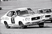 Oran Park 6th July 1980  - Code - 80-OP06780-054