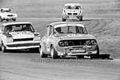Oran Park 6th July 1980  - Code - 80-OP06780-058