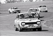Oran Park 6th July 1980  - Code - 80-OP06780-074