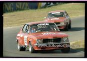 Oran Park 13th April 1980 - Code - 80-OP13480-014