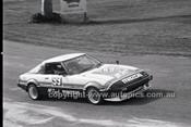 Oran Park 16th August 1980 - Code - 80-OP16880-011