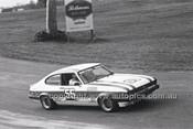 Oran Park 16th August 1980 - Code - 80-OP16880-017
