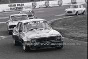 Oran Park 16th August 1980 - Code - 80-OP16880-040