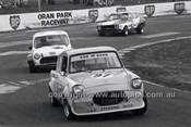 Oran Park 16th August 1980 - Code - 80-OP16880-041