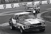 Oran Park 16th August 1980 - Code - 80-OP16880-042