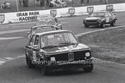 Oran Park 16th August 1980 - Code - 80-OP16880-044