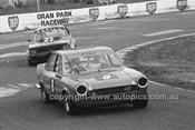 Oran Park 16th August 1980 - Code - 80-OP16880-047