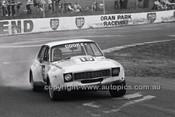 Oran Park 16th August 1980 - Code - 80-OP16880-052
