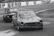 Joseph Said, Fiat 124 Sports - Oran Park 16th August 1980 - Code - 80-OP16880-058