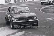 Oran Park 16th August 1980 - Code - 80-OP16880-060